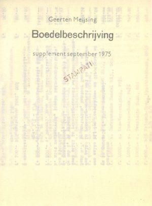 Geerten Meijsing: boedelbeschrijving supplement 1975