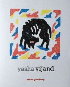 Grunberg Yasha 2
